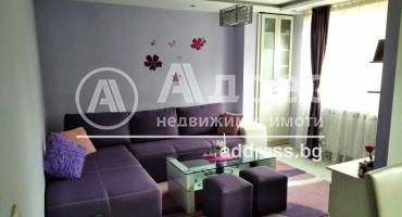 Тристаен апартамент, Благоевград, Запад, 496538, Снимка 1