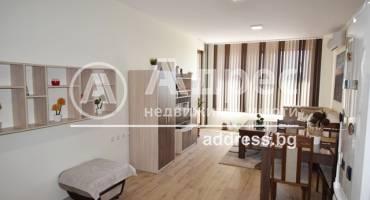 Двустаен апартамент, Стара Загора, Казански, 522539, Снимка 1
