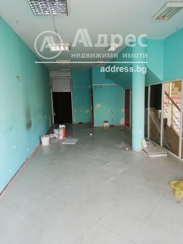 Магазин, Бургас, Възраждане, 474541, Снимка 1