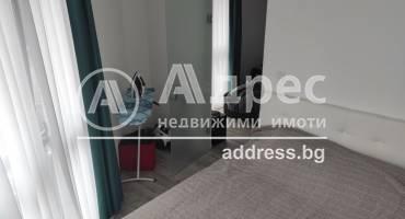 Двустаен апартамент, София, Център, 510541, Снимка 1
