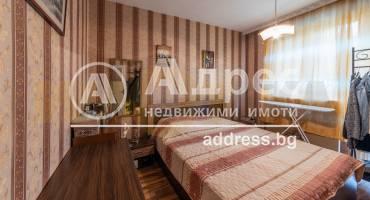 Тристаен апартамент, Варна, Чайка, 519541, Снимка 1