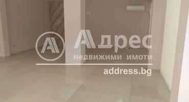 Офис, Благоевград, Широк център, 514542, Снимка 1