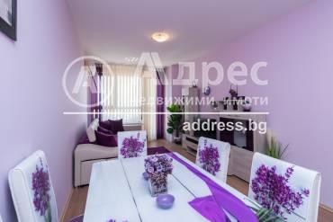 Двустаен апартамент, Варна, Чаталджа, 492543, Снимка 1