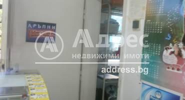 Офис, Ямбол, 223544, Снимка 2