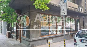 Офис, Варна, Операта, 484544, Снимка 1