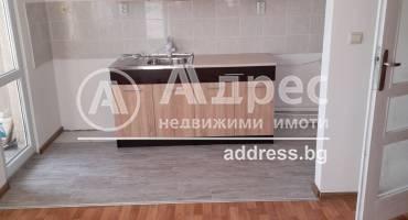 Двустаен апартамент, Хасково, Център, 506545, Снимка 1