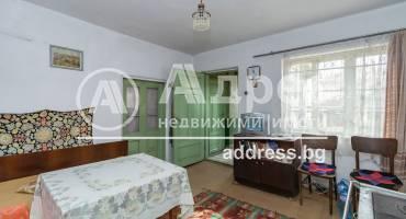 Къща/Вила, Генерал Кантарджиево, 271546, Снимка 1