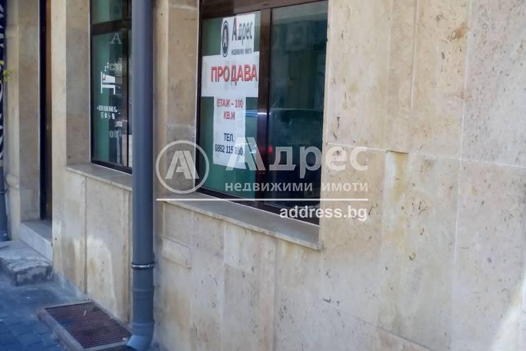 Магазин, Бургас, Център, 458547, Снимка 1