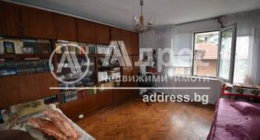 Тристаен апартамент, Стара Загора, Център, 523548, Снимка 1