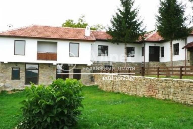 Къща/Вила, Гоздейка, 1553, Снимка 1