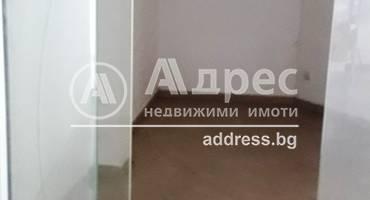 Магазин, Благоевград, Център, 320553, Снимка 1
