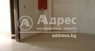 Магазин, Стара Загора, ОРБ, 227554, Снимка 1
