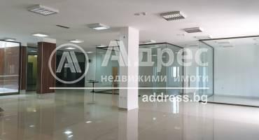 Офис, Варна, Спортна зала, 301554, Снимка 4