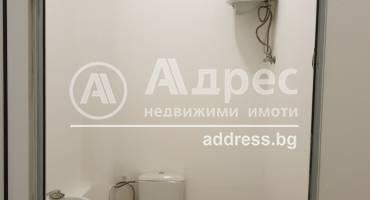 Офис, Варна, Спортна зала, 301554, Снимка 8