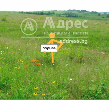 Парцел/Терен, Бургас, Банево, 444556, Снимка 1