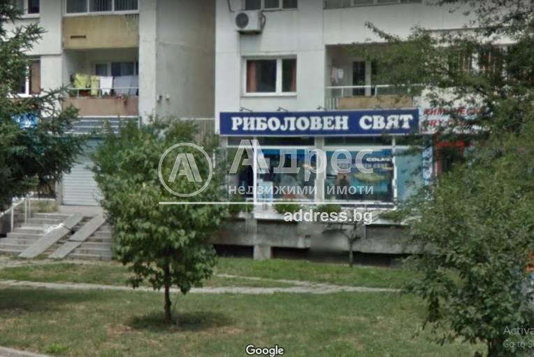 Магазин, София, Бели брези, 486557, Снимка 1