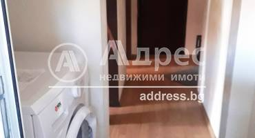 Тристаен апартамент, Благоевград, Център, 493557, Снимка 1