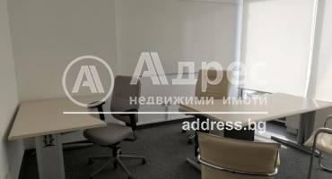 Офис, София, Полигона, 411558, Снимка 1