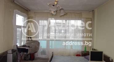 Двустаен апартамент, Разград, Орел, 479558, Снимка 1