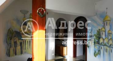 Двустаен апартамент, Благоевград, Център, 291559, Снимка 3