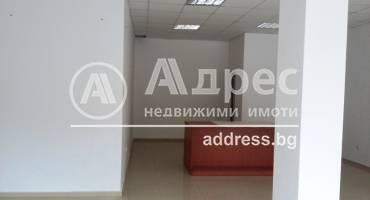 Магазин, Благоевград, Широк център, 310559, Снимка 1