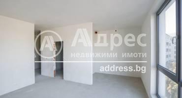Многостаен апартамент, София, Витоша, 283560, Снимка 2