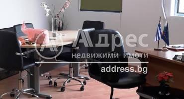 Офис, Благоевград, Център, 320560, Снимка 1