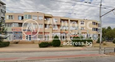 Магазин, Сливен, Младост, 508560, Снимка 1