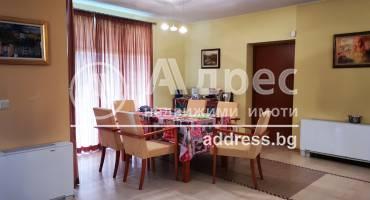 Къща/Вила, Пловдив, Западен, 448561, Снимка 1