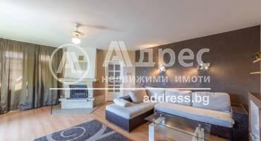 Тристаен апартамент, Варна, Бриз, 522562, Снимка 1