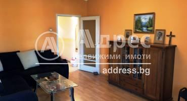 Тристаен апартамент, Хасково, Училищни, 464563, Снимка 1