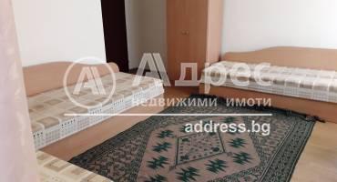 Тристаен апартамент, Благоевград, Център, 493563, Снимка 1