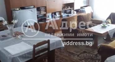 Многостаен апартамент, Благоевград, Център, 464564, Снимка 1