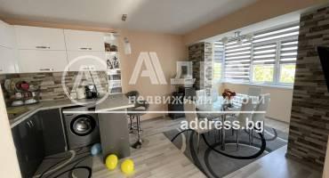 Тристаен апартамент, Шумен, Добруджански, 517564, Снимка 1