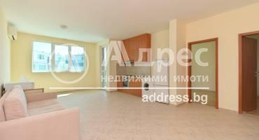 Тристаен апартамент, Варна, к.к. Чайка, 413565, Снимка 1