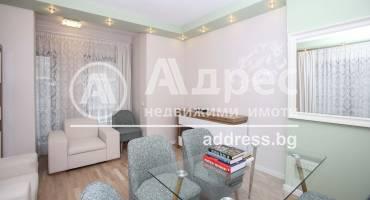 Тристаен апартамент, София, Център, 505565, Снимка 1