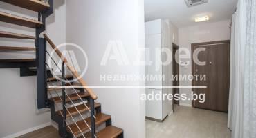 Тристаен апартамент, София, Център, 505565, Снимка 11