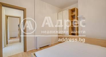 Тристаен апартамент, София, Център, 505565, Снимка 5