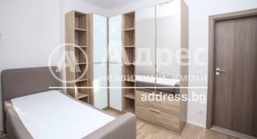 Тристаен апартамент, София, Център, 505565, Снимка 6