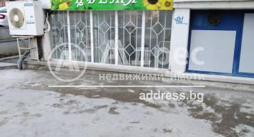Магазин, Бургас, Лазур, 476566, Снимка 1
