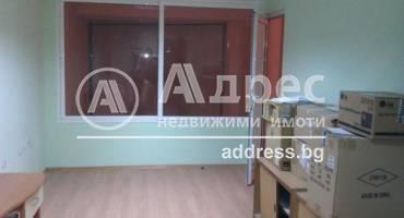 Магазин, Стара Загора, Идеален център, 225567, Снимка 1