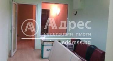 Магазин, Стара Загора, Идеален център, 225567, Снимка 3