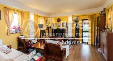 Къща/Вила, Звездица, 507567, Снимка 1