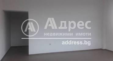 Офис, Велико Търново, Бузлуджа, 341568, Снимка 1