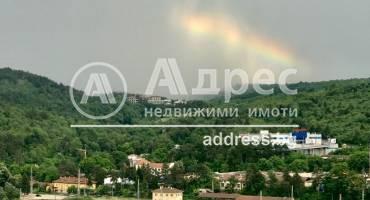 Тристаен апартамент, Велико Търново, Център, 417568, Снимка 1