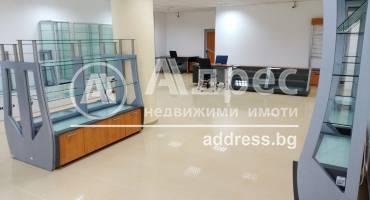 Офис, Бургас, Лазур, 471568, Снимка 1