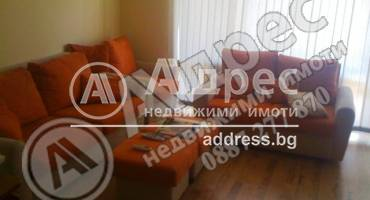 Тристаен апартамент, Стара Загора, Аязмото, 427570, Снимка 1