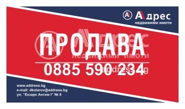 Парцел/Терен, Добрич, в. з. Гаазибаба, 469571, Снимка 1