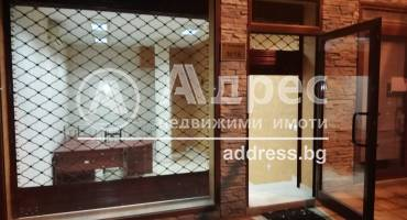Магазин, Варна, Идеален център, 495571, Снимка 1