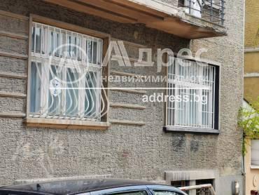 Офис, Варна, Център, 505572, Снимка 1